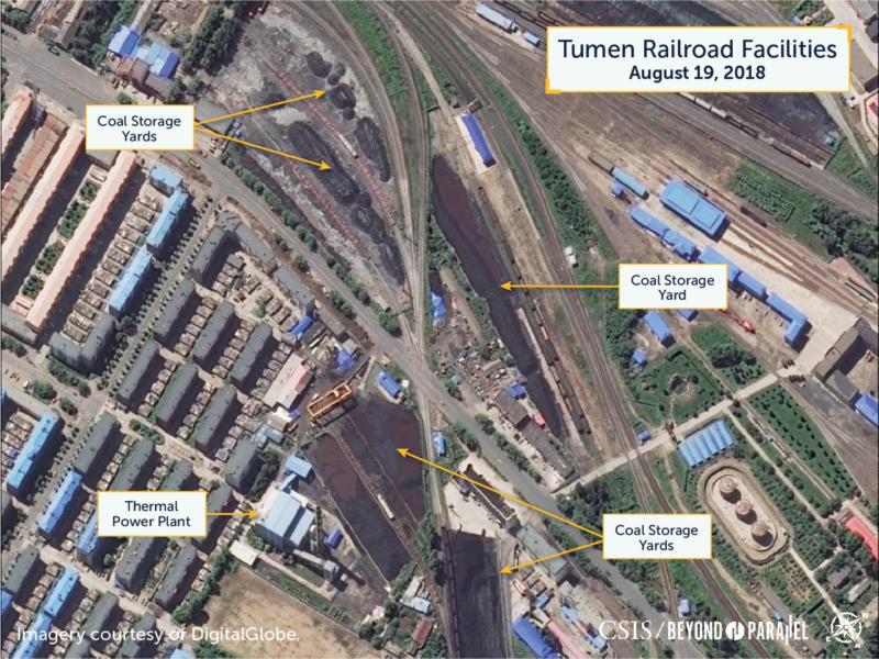 Namyang-Tumen_Crossing_9