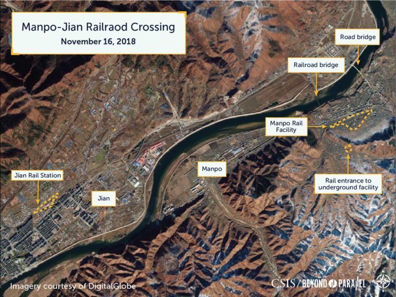 Manpo-Jian Crossing_1